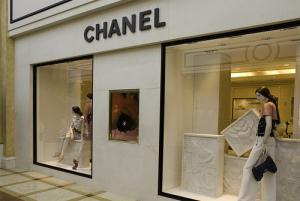 chanel-job-application