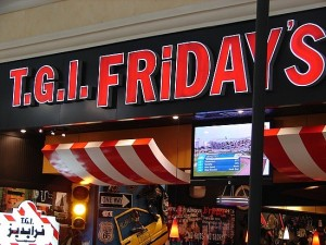 TGI Friday's Job Application