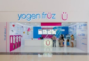 yogen fruz job applications