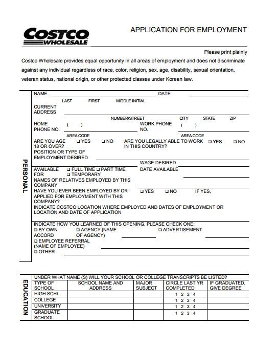 costco job application pdf page 2