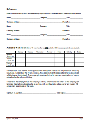 Beggars Pizza Job Application PDF - Page 2